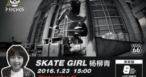 杨柳青(六六)最新个人视频首映预告