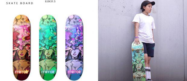 国内女滑手 – 杨柳青:中国女子自主滑板品牌 mirroir skateboards 发布