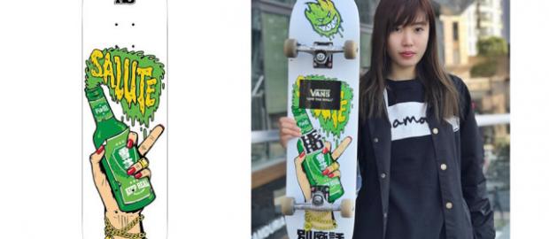 惠子轩 晋升HERO职业滑手