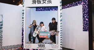Vans x 天猫Club 滑板女孩活动