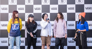 Vans职业公园滑板赛2018年度总决赛 新闻发布会顺利举办